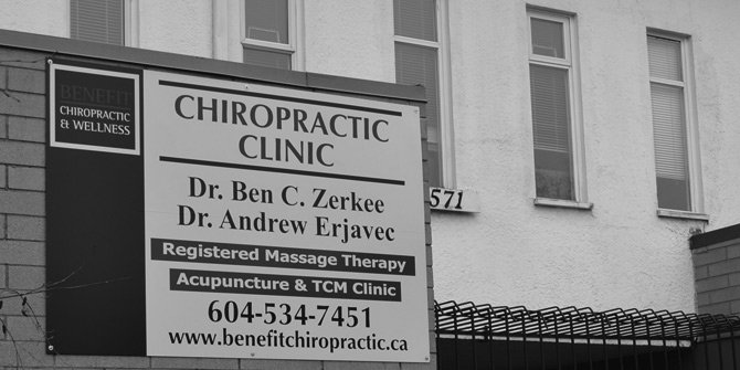 Benefit Chiropractic Office, Langley BC